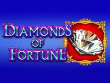 Бриллианты Фортуны от Вулкан